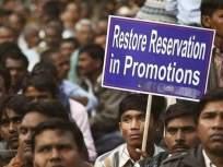 पदोन्नतीची सर्व रिक्त पदे सेवाज्येष्ठतेनुसार भरणार - Marathi News | All vacancies for promotion will be filled according to seniority | Latest mumbai News at Lokmat.com