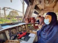 महिलांनी सांभाळली मध्य रेल्वेची धुरा - Marathi News   Women run the Central Railway   Latest mumbai News at Lokmat.com
