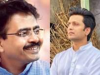 शॉकींग ! शब्दात व्यक्त न करता येणारं दु:ख, रितेश देशमुखचं भावूक ट्विट - Marathi News | Shocking! Grief that cannot be expressed in words, Riteish Deshmukh's emotional tweet | Latest mumbai News at Lokmat.com