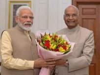 पंतप्रधान मोदी अन् राष्ट्रपती कोविंद यांच्याकडून देशवासीयांना दसऱ्याच्या शुभेच्छा - Marathi News | Prime Minister Modi and President Kovind wish the people of the country a happy Dussehra | Latest mumbai News at Lokmat.com