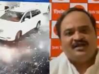 भाजपा नेत्यांना लाज वाटायला हवी, रुग्णालयातील तोडफोडीच्या घटनेनंतर शिवसेनेचा संताप - Marathi News | BJP leaders should be ashamed, Shiv Sena's anger after Nashik incident of hospital | Latest mumbai News at Lokmat.com