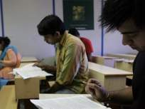 MPSC लिपिक परीक्षेचा निकाल जाहीर, राज्यात सांगलीचा 'विजय' पहिला - Marathi News | MPSC clerk exam results announced, Sangli's 'victory' first in the state | Latest mumbai News at Lokmat.com