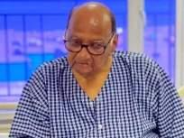 रुग्णालयात जाण्यापूर्वी शरद पवारांनी घेतला रेमडीसीवीर अन् ऑक्सिजनचा आढावा - Marathi News | Before going to the hospital, Sharad Pawar took a review of Remedicivir and Oxygen | Latest mumbai News at Lokmat.com