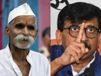 Sanjay Raut : असे आंडू-पांडू खूप आले, संभाजी भिडेंवर संजय राऊत संतापले - Marathi News | Such Andu-Pandu came to the roots of Maharashtra a lot, Raut got angry at Sambhaji Bhide | Latest mumbai News at Lokmat.com