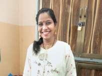 गर्भावस्थेच्या आठव्या महिन्यातही 'ती' कोविड सेंटरमध्ये बजावते सेवा - Marathi News | Even in the eighth month of pregnancy, she performs services at the Kovid Center | Latest mumbai News at Lokmat.com