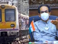 Lockdown : सर्वसामान्यांच्या प्रवासावर आली बंधनं, लोकल-बससाठी नवीन नियमावली जारी - Marathi News | Lockdown : Restrictions on public travel, new regulations issued for local buses by government of maharashtra | Latest mumbai News at Lokmat.com