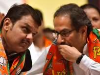 सरकार बदलण्याची शक्यता महापालिका निवडणुकीनंतरच - Marathi News | Possibility to change government only after municipal elections | Latest mumbai News at Lokmat.com