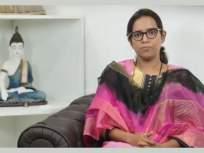 SSC Exam : 'राज्यातील दहावीच्या परिक्षाबाबत तज्ज्ञांशी चर्चा करणार, लवकरच होईल निर्णय' - Marathi News | SSC Exam : 'We will discuss with the experts about the 10th standard examination in the state, a decision will be taken soon', varsha gaikwad on education exam | Latest mumbai News at Lokmat.com