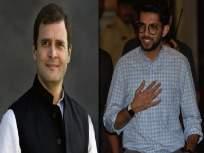 राहुल गांधींना म्हणाले होते 'कार्टून नेटवर्क'; आदित्य ठाकरेंनी आता घेतली त्यांचीच भेट
