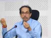 पहिल्या टप्प्यात 15 दिवसांचा 'कडक' लॉकडाऊन गरजेचा, कॅबिनेटमध्ये चर्चा - Marathi News   State needs 15-day strict lockdown in first phase, minister dr. rajendra shingane   Latest mumbai News at Lokmat.com