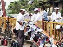 मुंबईच्या डबेवाल्यांचा समाजशील निर्णय, कोविड सेंटरसाठी देणार धर्मशाळा - Marathi News | Social decision of Mumbai's Dabewalas, Dharamshala to be given for Kovid Center | Latest mumbai News at Lokmat.com