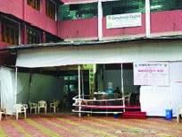 'रीटेस्ट' करा आणि मगच कार्यालयात रुजू व्हा! कर्मचाऱ्यांमागे तगादा - Marathi News | 'Retest' and then go to the office! | Latest mumbai News at Lokmat.com