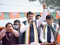 'दुसरा 'लॉकडाऊन' हा उपाय नाही, महाराष्ट्रातच सातत्याने का वाढतोय कोरोना?' - Marathi News | 'Another' lockdown 'is not the solution, why is Corona constantly increasing in Maharashtra?', devendra fadanvis | Latest mumbai News at Lokmat.com