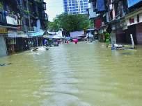 पुन्हा धडकी भरली; मुंबई तुंबली - Marathi News | Mumbaikars shocked again; | Latest mumbai News at Lokmat.com