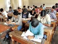 सीईटी हुकलेल्या विद्यार्थ्यांना आणखी एक संधी - Marathi News | Another opportunity for CET hungry students | Latest mumbai News at Lokmat.com