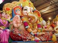 Ganeshotsav 2020 : यंदा सार्वजनिक गणेशोत्सव कसा साजरा करणार? सरकारच्या मार्गदर्शक सूचना जारी - Marathi News | How to celebrate Ganeshotsav 2020 this year? Government guidelines issued | Latest maharashtra News at Lokmat.com