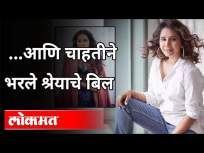 आणि चाहतीने भरले श्रेयाचे बिल | Shreya Bugde Interview | Maharashtra News - Marathi News | And the bill of credit paid by the fan | Shreya Bugde Interview | Maharashtra News | Latest entertainment Videos at Lokmat.com