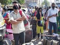 coronavirus: गणेशोत्सवासाठी सिंधुदुर्गात येणाऱ्या चाकरमान्यांसाठी जिल्हाधिकाऱ्यांनी जारी केल्या महत्त्वपूर्ण सूचना - Marathi News | coronavirus: Important instructions issued by the District Collector for the servants coming to Sindhudurg for Ganeshotsav | Latest mumbai News at Lokmat.com