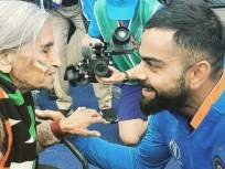 टीम इंडियाच्या 87 वर्षीय सुपरफॅन चारुलता पटेल यांचं निधन