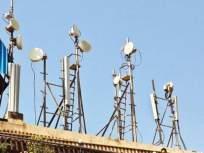 मोबाईल टॉवरच्या नावावर शाळा चपराशाची ४.२० लाखाची फसवणूक