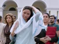 Chhapaak Trailer Out ! अंगावर काटा आणणारा दीपिकाचा 'छपाक'चा ट्रेलर, एकदा पहाच