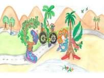 Children's Day Special: बालदिनानिमित्त गुगलचं खास डुडल!