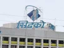 सिडकोच्या घरांसाठी आता लॉटरी नाही; प्रथम येणाऱ्यास प्राधान्य? - Marathi News | There is no lottery for CIDCO houses anymore; First come first served? | Latest navi-mumbai News at Lokmat.com