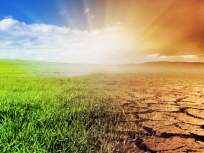 धोकादायक हवामान बदलाचा सामना जमिनीद्वारे