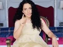 कंगना रनौतच्या अडचणीत वाढ, न्यायव्यवस्थेवर टीका; वकिलाने केली खासगी तक्रार - Marathi News | Kangana Ranaut's difficulty increases | Latest bollywood News at Lokmat.com