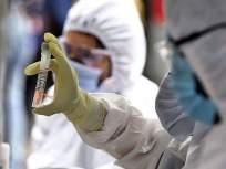 आता लोक स्वतःच करू शकतील स्वतःची कोरोना चाचणी,वैज्ञानिकांनी विकसित केली नवी 'रॅपिड टेस्ट' टेकनिक - Marathi News | scientists develop new rapid test technique now people can do their own corona test | Latest health News at Lokmat.com