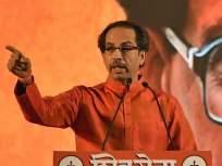 """शेतकऱ्यांवर थंड पाण्याचा मारा करणे अमानुष; ED, CBIला सीमेवर पाठवा!"", शिवसेनेचा मोदी सरकारवर हल्लाबोल - Marathi News | shiv sena slams modi government for using water cannons against protesting farmers and says ed and cbi should be sent to borders | Latest maharashtra News at Lokmat.com"
