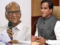 शरद पवारांनी 'ज्योतिषी' म्हणून उडवली होती खिल्ली, आता रावसाहेब दानवेंनी दिलं असं उत्तर; म्हणाले… - Marathi News   BJP leader Raosaheb Danve commented on NCP leader Sharad Pawar   Latest maharashtra News at Lokmat.com