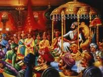 आजच्याच दिवशी झाला होता शिवरायांचा राज्याभिषेक; मुंज-लग्नासह नऊ दिवस सुरू होता सोहळा! - Marathi News | Shivrajyabhishek Chhatrapati shivaji maharaj Coronation story | Latest maharashtra Photos at Lokmat.com