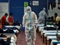 मुंबईत काेराेना मृत्यूचे प्रमाण चिंताजनक, टास्क फाेर्समधील वैद्यकीय तज्ज्ञांची पालिका घेणार मदत - Marathi News   Corona death toll in Mumbai worrying, task force to seek help from medical experts   Latest mumbai News at Lokmat.com