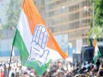 काँग्रेस अध्यक्षपदाच्या नियुक्तीची घोषणा होणार का?; सामान्य कार्यकर्त्यांमध्ये नाराजी - Marathi News | Will the appointment of Congress President be announced ?; Dissatisfaction among ordinary workers | Latest politics News at Lokmat.com