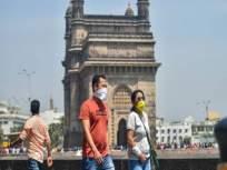 Coronavirus: डिसेंबरअखेर वाढणार धाेका;तापमानातील घट, प्रदूषणामुळे कोरोना रुग्ण वाढण्याची भीती - Marathi News | The fire will increase by the end of December; Fear of rising corona patients due to drop in temperature, pollution | Latest mumbai News at Lokmat.com