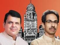 महापालिकेच्या प्रभाग समितींमध्ये शिवसेनाच वरचढ; काँग्रेसची साथ मिळाल्याने पारडं झालं जड - Marathi News | Shiv Sena has nine, while BJP has four ward committee chairs; The remaining four wards will be today | Latest politics News at Lokmat.com