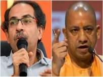 स्पर्धेला आम्ही घाबरत नाही; योगींच्या महाराष्ट्र दौऱ्यावरमुख्यमंत्र्यांनी ठणकावले - Marathi News | We are not afraid of competition; The Chief Minister applauded Yogi's Maharashtra tour | Latest mumbai News at Lokmat.com