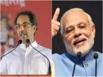 पद्म पुरस्कारांबाबत राज्याच्या शिफारशींना केंद्राचा ठेंगा! केवळ १ नावचं स्वीकारलं - Marathi News | Center backs state's recommendations on Padma awards Only 1 name accepted | Latest mumbai News at Lokmat.com
