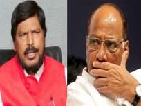 """""""कधी कधी काही माणसं जास्तचं बोलतात, नुसती कविता करण्यात व्यस्त असतात""""; राष्ट्रवादीचा टोला - Marathi News   NCP Target Central Miinster & RPI Leader Ramdas Athvale over Sharad Pawar Statement   Latest politics News at Lokmat.com"""