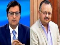 पार्थो दासगुप्ताने डिलीट केलेले एक हजार स्क्रीनशॉट गुन्हे शाखेच्या हाती - Marathi News | One thousand screenshots deleted by Partho Dasgupta in the hands of the Crime Branch | Latest crime News at Lokmat.com
