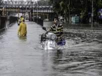 मुंबईत रेड अलर्ट! २६ जुलैची आठवण करुन देणारा धो धो पाऊस; वादळी वाऱ्याचाही मारा - Marathi News | Red alert in Mumbai! Heavy rain reminiscent of July 26; Strike the wind too | Latest mumbai Photos at Lokmat.com