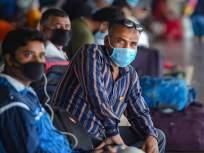 Coronavirus: कुटुंबातील एक सदस्य संक्रमित झाला तर घरातील सर्वांना कोरोना होतो का? नवीन रिपोर्ट प्रसिद्ध - Marathi News | A Study Says If One Person Gets Infected With Coronavirus Does Not Whole Family Will Get Infected | Latest health Photos at Lokmat.com