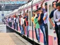 तब्बल १४ वर्षापूर्वी रेल्वेत चोरी झालेलं पाकीट सापडलं; ९०० रुपयांसह मालकाला परत दिलं, पण... - Marathi News | Man's wallet lost in local train found by cops after 14 years in Mumbai | Latest crime Photos at Lokmat.com