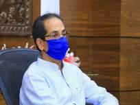 Uddhav Thackeray: मुख्यमंत्री उद्धव ठाकरेंनी मुंबईत बोलावली महत्त्वाची बैठक; मोठा निर्णय होण्याची शक्यता - Marathi News | Coronavirus: CM Uddhav Thackeray to hold a meeting today with BMC Commissioner and officials | Latest mumbai News at Lokmat.com