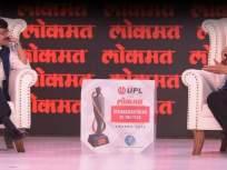 चर्चा तर होणारच! युती तुटल्यानंतरच पहिल्यांदाच संजय राऊत आणि देवेंद्र फडणवीस भेटले, कारण... - Marathi News | Shiv Sena Sanjay Raut and BJP Devendra Fadnavis met for the first time after the alliance broke up | Latest politics Photos at Lokmat.com