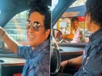 Video: मुंबईच्या रस्त्यावर सचिन तेंडुलकर भरकटला; मराठी रिक्षाचालक मदतीला धावला, पाहा व्हिडीओ - Marathi News | Video: Sachin Tendulkar Lost His Way On Mumbai Roads Auto Rickshaw Driver Helped Him | Latest cricket News at Lokmat.com