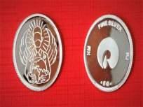 Doctor Day: डॉक्टर्स दिनानिमित्त रिलायन्स ज्वेलर्सने राबवला कृतज्ञता उपक्रम - Marathi News | Reliance Jewelers launches Gratitude Initiative on Doctors' Day | Latest mumbai News at Lokmat.com