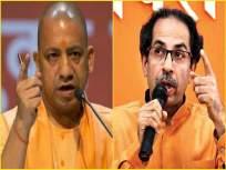 … तर योगी महाराजांच्या उत्तर प्रदेशात बदलले काय?; शिवसेनेचा भाजपा सरकारवर हल्लाबोल - Marathi News | what changed in Yogi Maharaj Uttar Pradesh ?; Shiv Sena attacks BJP government over Vikas Dube Case | Latest mumbai News at Lokmat.com