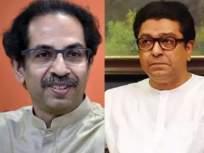 राज ठाकरेंच्या 'कृष्णकुंज'वर समस्या मांडली आणि मुख्यमंत्री उद्धव ठाकरेंनी तात्काळ निर्णय घेतला - Marathi News | Mumbai Dabbewala raised problem to Raj Thackeray & CM Uddhav Thackeray allowed to travel in local | Latest politics News at Lokmat.com
